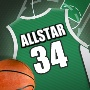 Basketball Jersey Green